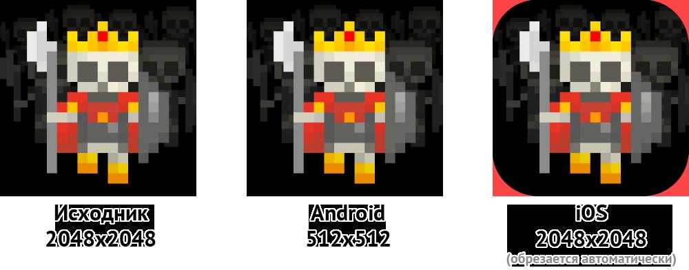 Подводные камни при релизе игры в Google Play и App Store - 7