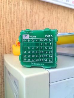 PCB Cube — настольный календарь или абсолютно нежизнеспособная идея - 14
