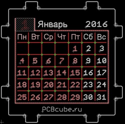 PCB Cube — настольный календарь или абсолютно нежизнеспособная идея - 5