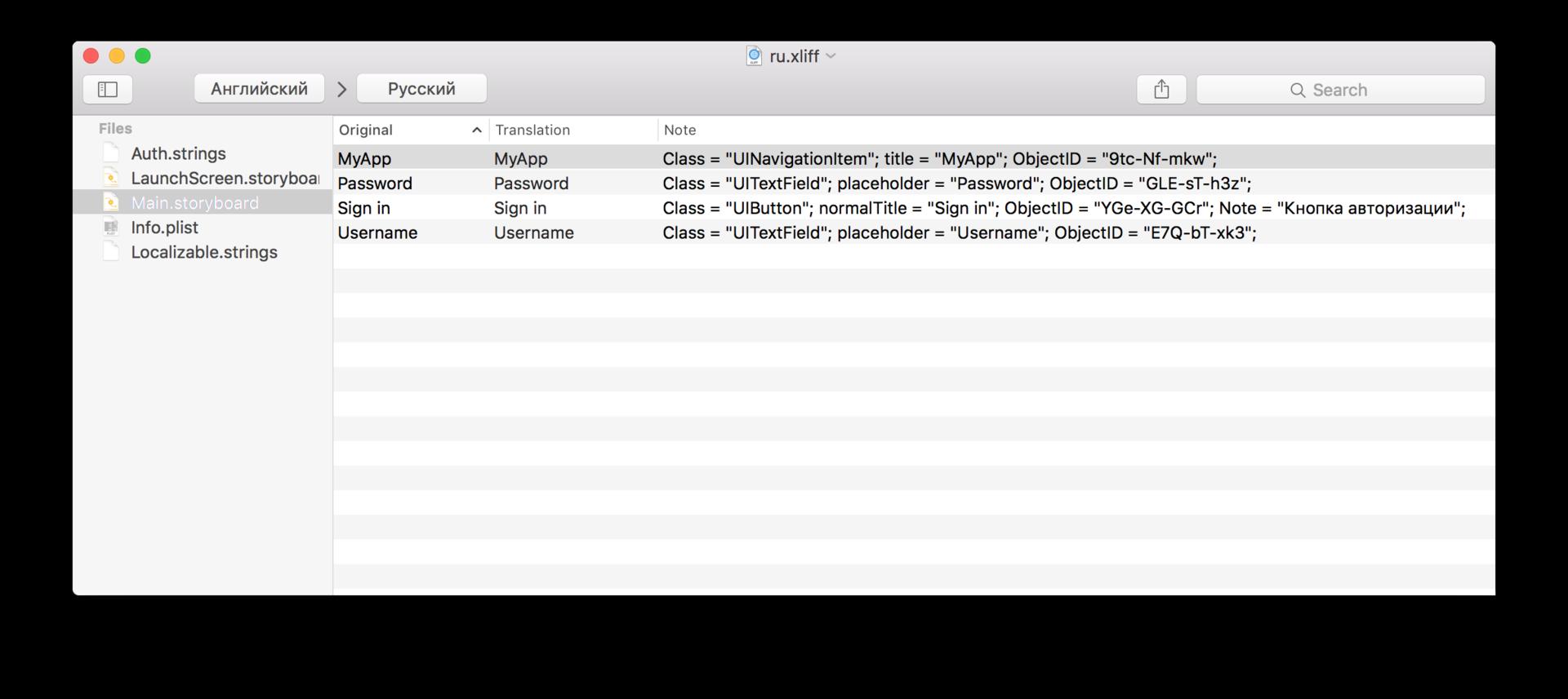 iOS Localization: XLIFF - 6