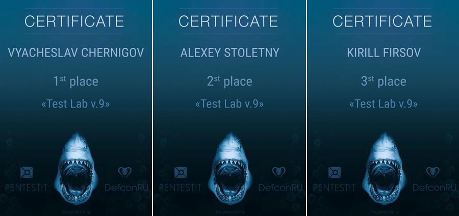 Лаборатория тестирования на проникновение v.9: нет ничего невозможного - 2