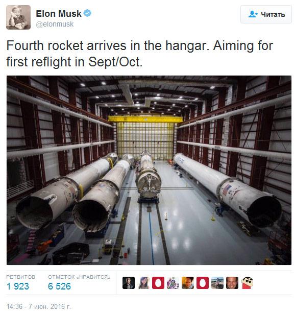 Первоначально повторный запуск планировалось произвести в мае или июне