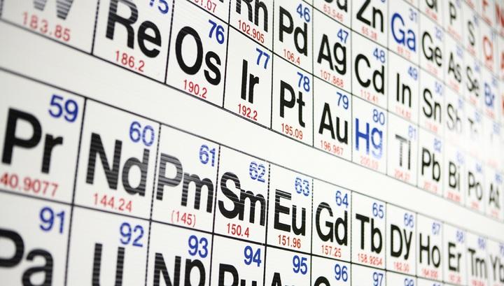 Четыре новых элемента таблицы Менделеева получили официальные названия - 1