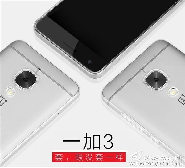 Источники утверждают, что цену на смартфон OnePlus 3 решили снизить до $305 - 1