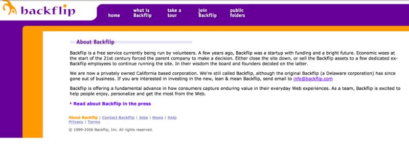 От браузерных закладок к новой эре: немного об истории развития сервисов социальных кнопок - 4