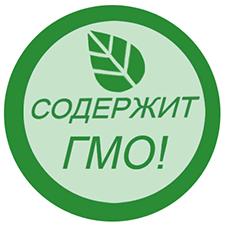 В Госдуме обсуждают законопроект о полном запрете ГМО в России (второе чтение) - 1