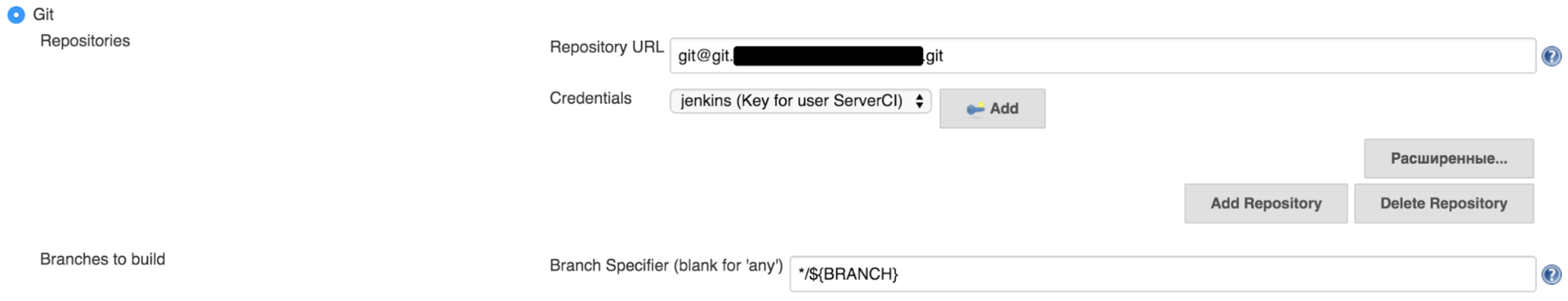 Как за день поднять CI для iOS-разработчиков. Часть 2 - 7