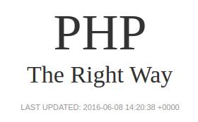 Руководство по PHP7 - 2