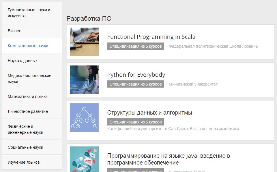 Coursera закрывает курсы на старой платформе. Материалы можно скачать до 30 июня (есть скрипт) - 3