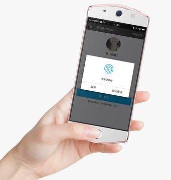 Смартфоны Meitu M6 и Meitu V4 ориентированы на любителей селфи - 1