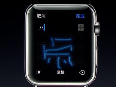 WatchOS 3 получила множество нововведений и появится осенью