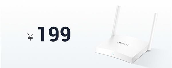 Новый роутер Meizu имеет четыре антенны
