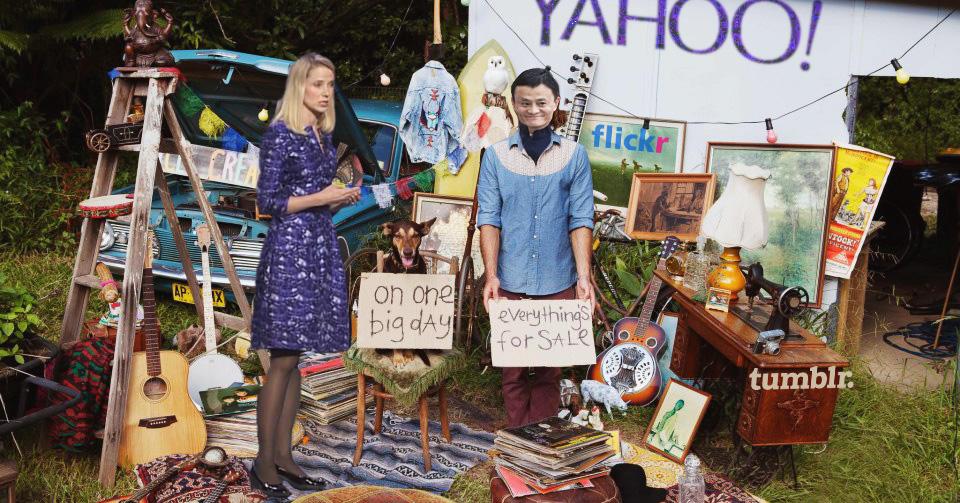 Yahoo! Распродажа активов