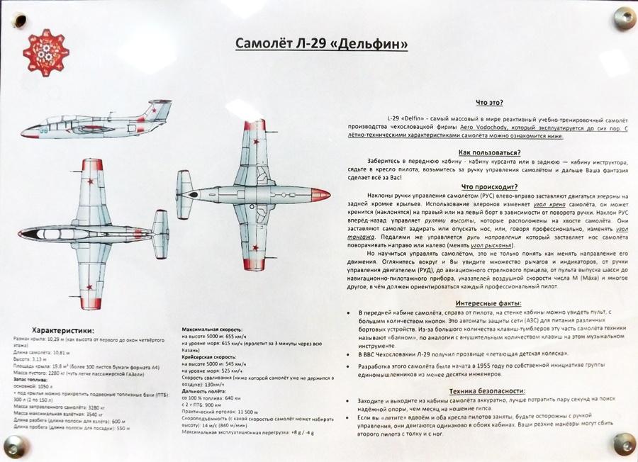 Казань космическая - 13