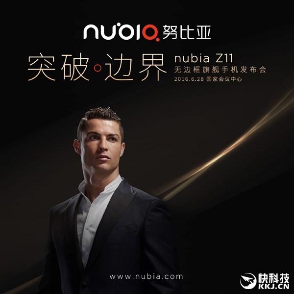 Смартфон Nubia Z11 поступит в продажу 28 июня