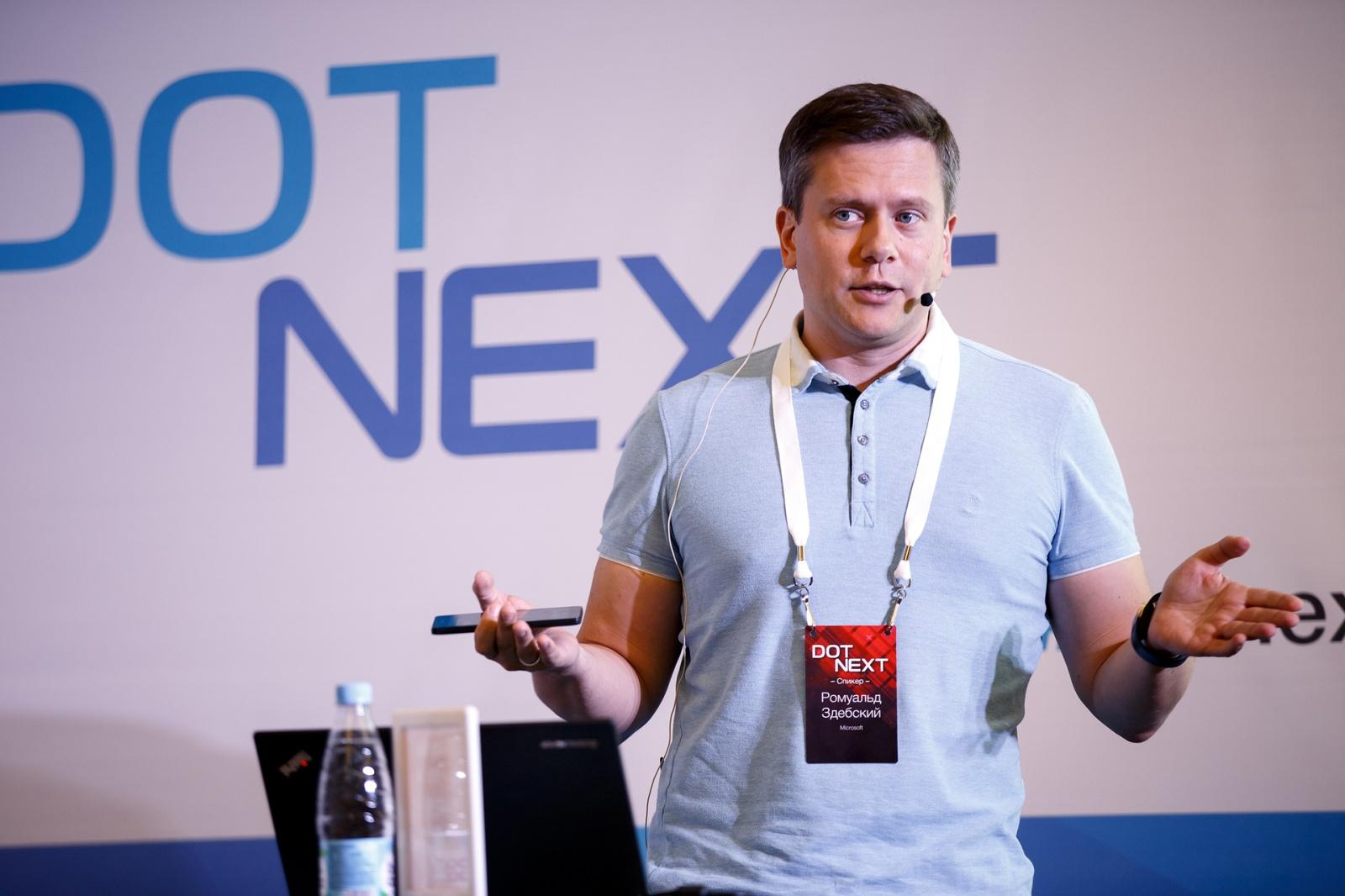 DotNext 2016: Между настоящим и будущим - 12