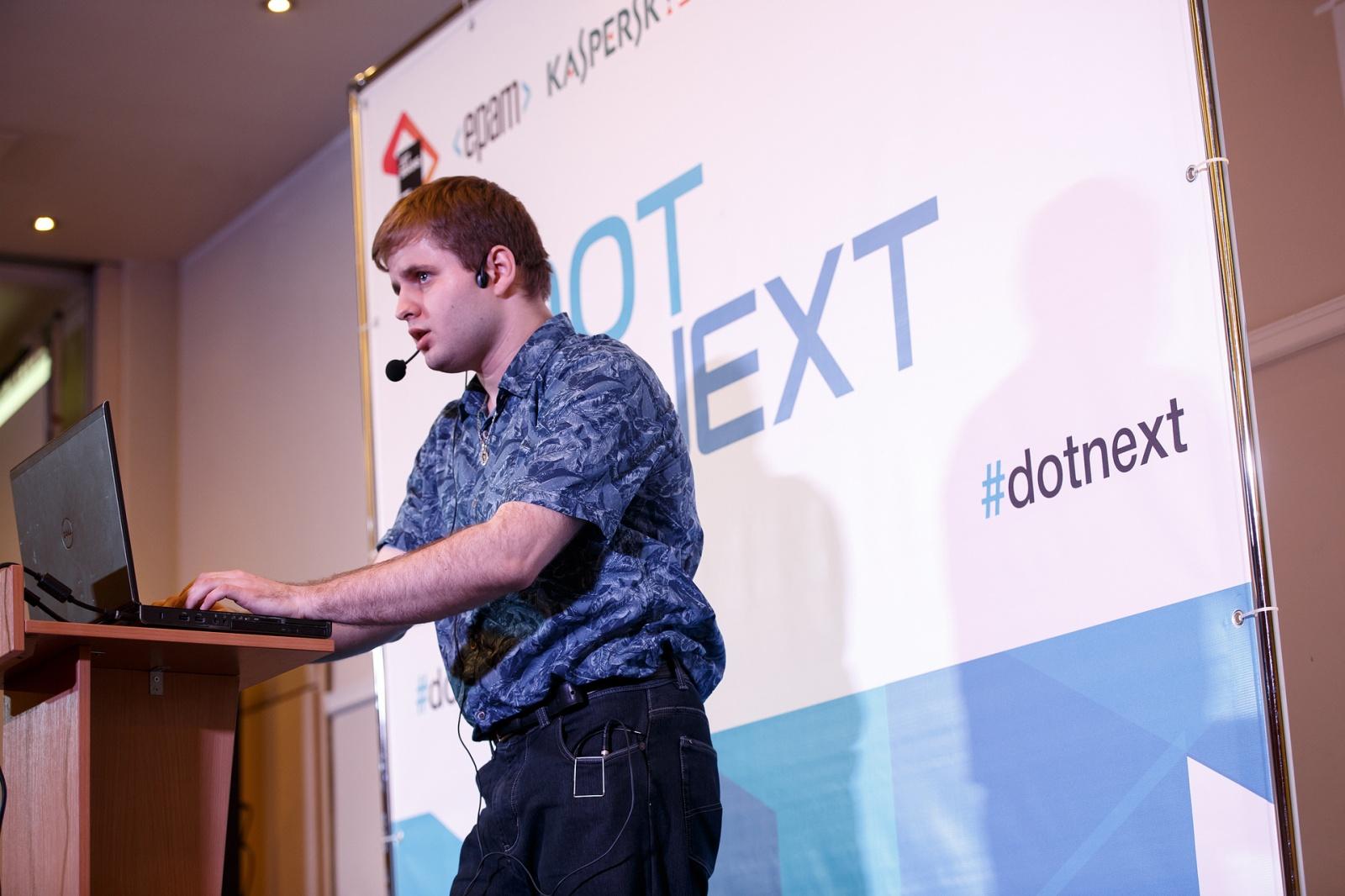 DotNext 2016: Между настоящим и будущим - 16