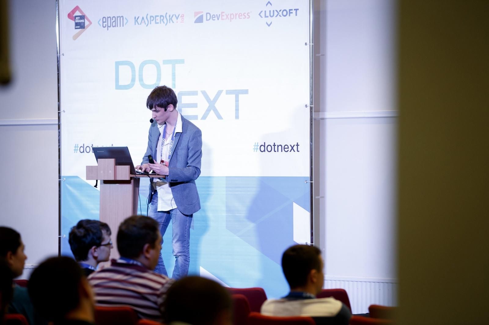 DotNext 2016: Между настоящим и будущим - 17