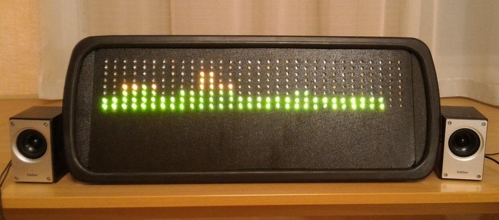Анализатор-визуализатор спектра аудио сигнала на базе Arduino - 19