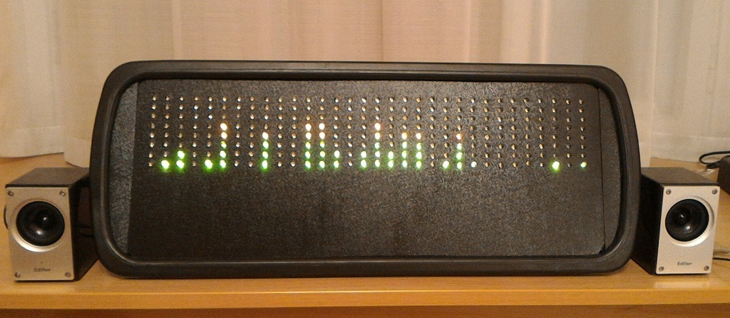 Анализатор-визуализатор спектра аудио сигнала на базе Arduino - 22