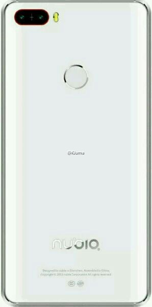 ZTE также оснастит один из смартфонов двойной камерой