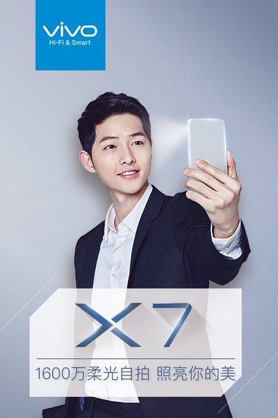 Смартфон Vivo X7 будет выделяться качественной фронтальной камерой