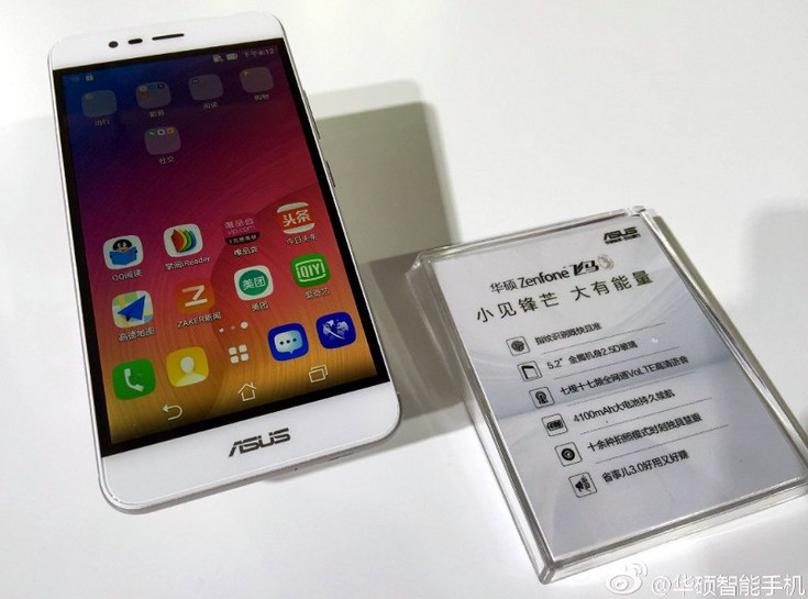 Смартфон Asus ZenFone Pegasus 3 получил 3 ГБ ОЗУ