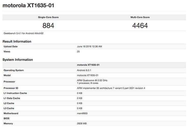Смартфон Moto XT1662 получит 3 ГБ ОЗУ