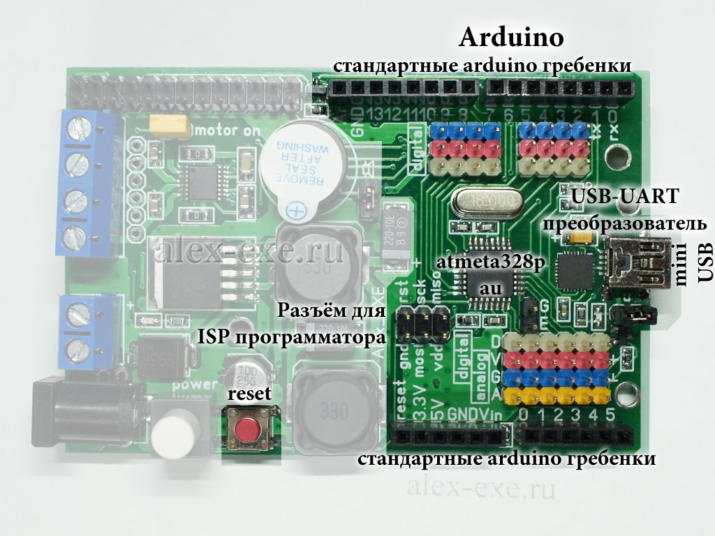 Делаем модуль расширения для Raspberry Pi с Arduino на борту - 4