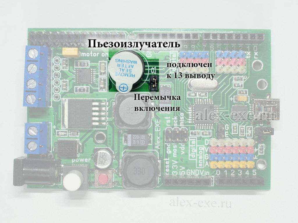 Делаем модуль расширения для Raspberry Pi с Arduino на борту - 7