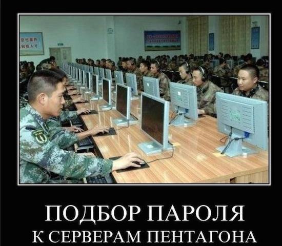 Красные команды для проекта «Взломай Пентагон» - 3