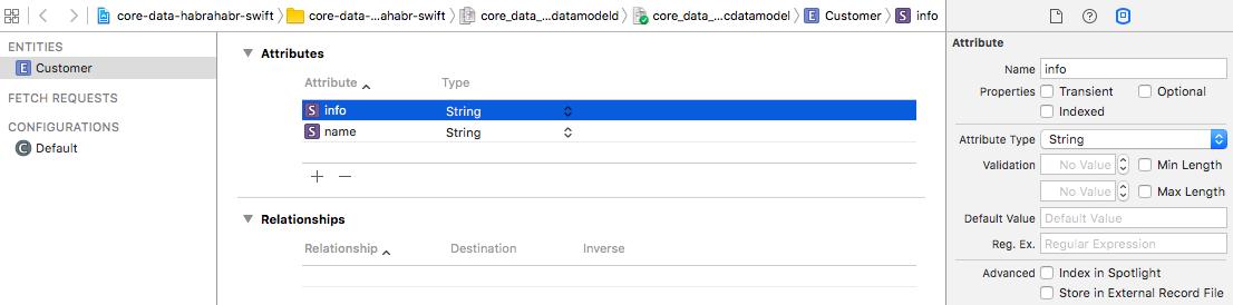 Core Data + Swift для самых маленьких: необходимый минимум (часть 1) - 4