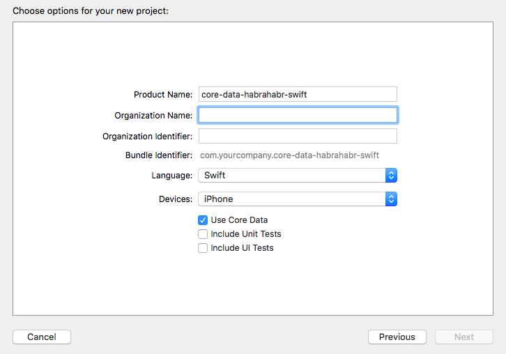 Core Data + Swift для самых маленьких: необходимый минимум (часть 1) - 1