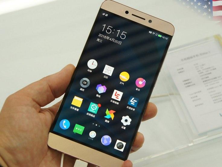 LeEco через несколько месяцев запустит два смартфона в США