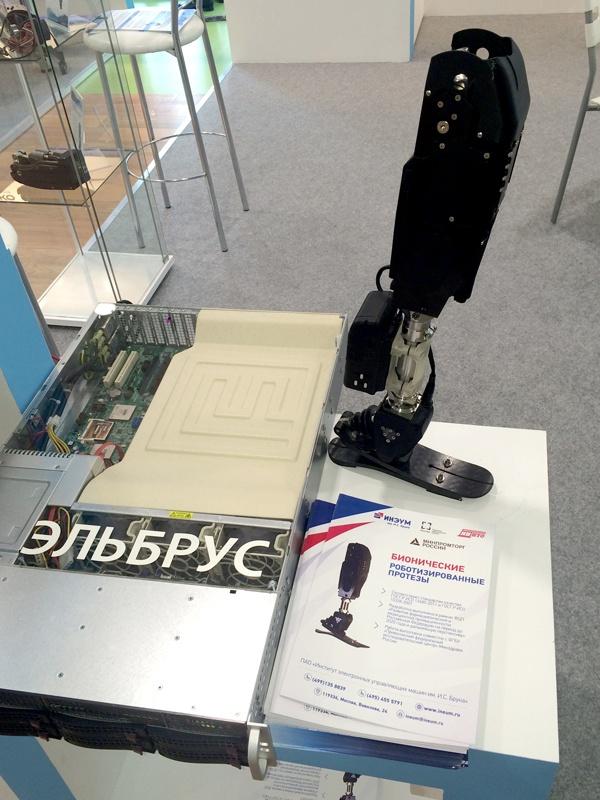Цифровая промышленность России: заказов нет, но мы держимся - 19