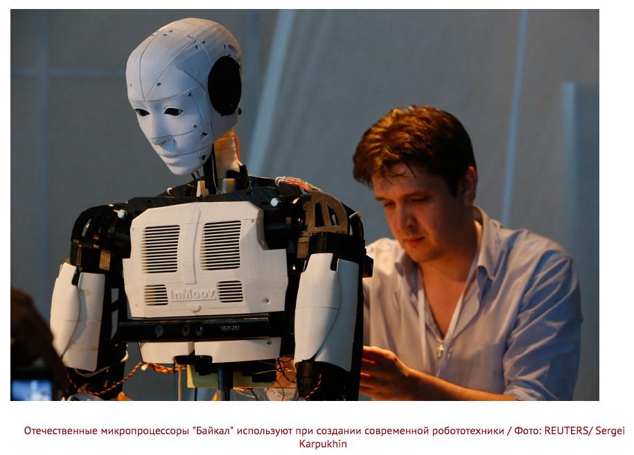 Какие из данных платформ подходят для лаборатории робототехники и интеллектуальных систем? - 14