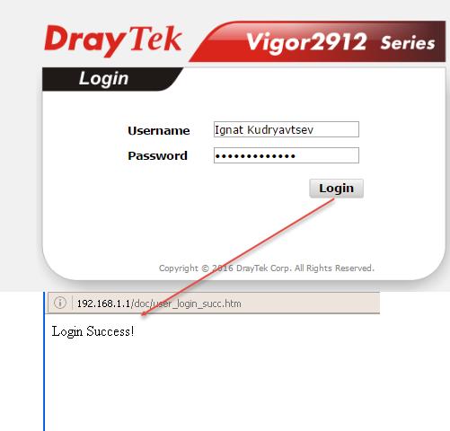 Обзор маршрутизатора Draytek серии 2912. Часть вторая - 32