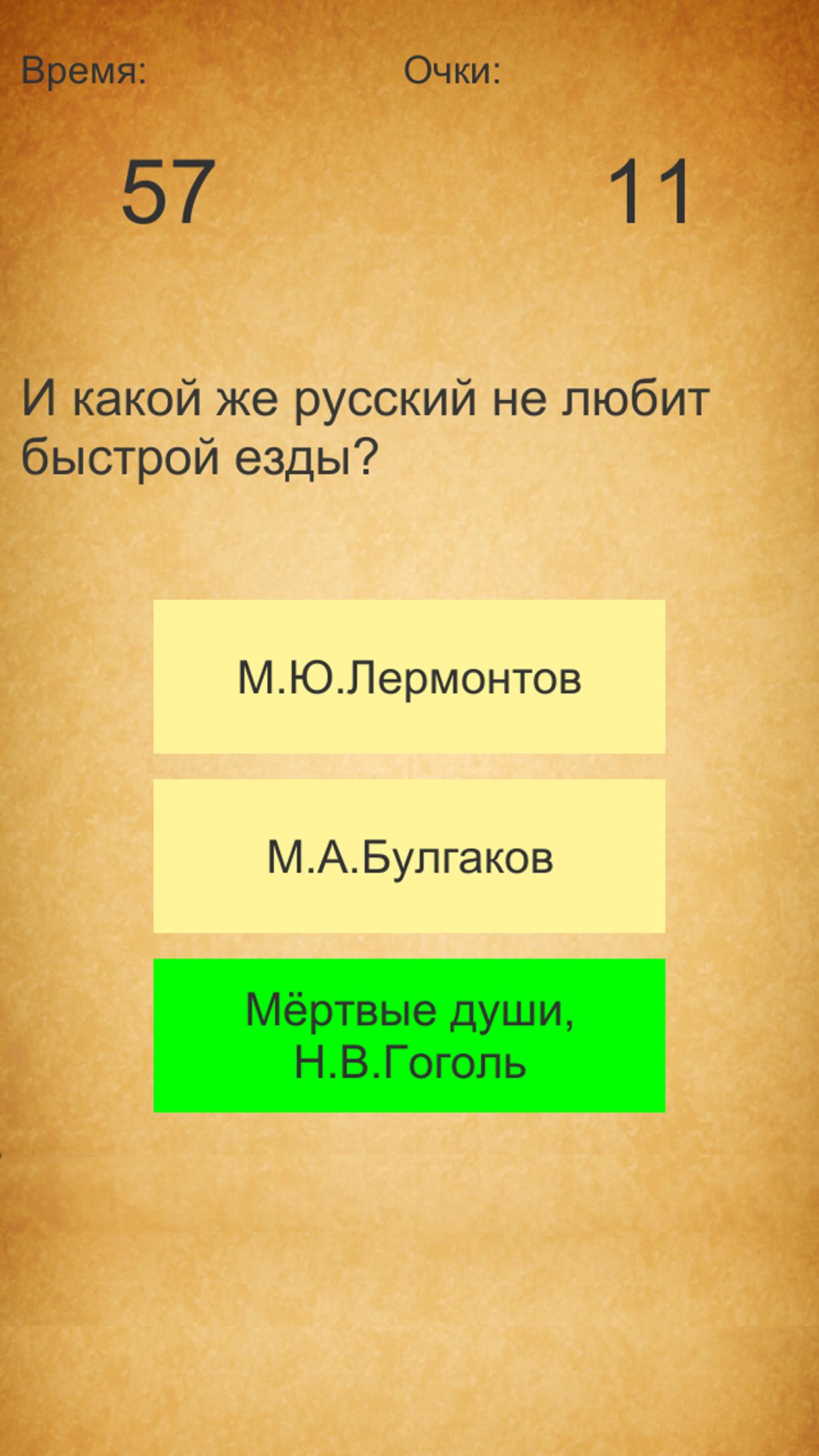 Влияние иконки игры на стоимость привлечения пользователя - 2