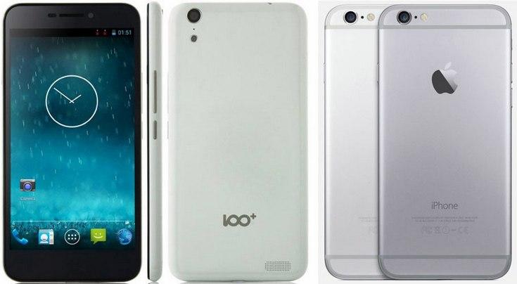 Baili утверждает, что Apple скопировала дизайн её смартфона 100C