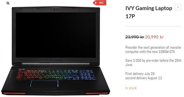 Ноутбук IVY 17P оснащен видеокартой Nvidia GeForce GTX 1080M