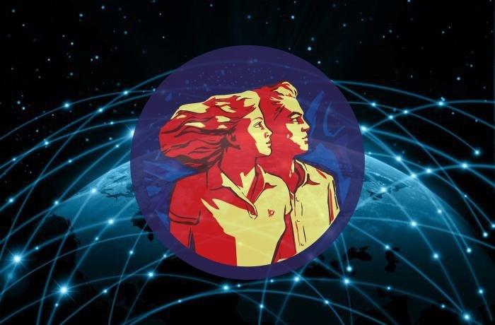 Всемирная автоматизированная система «Технокоммунизм» - 1