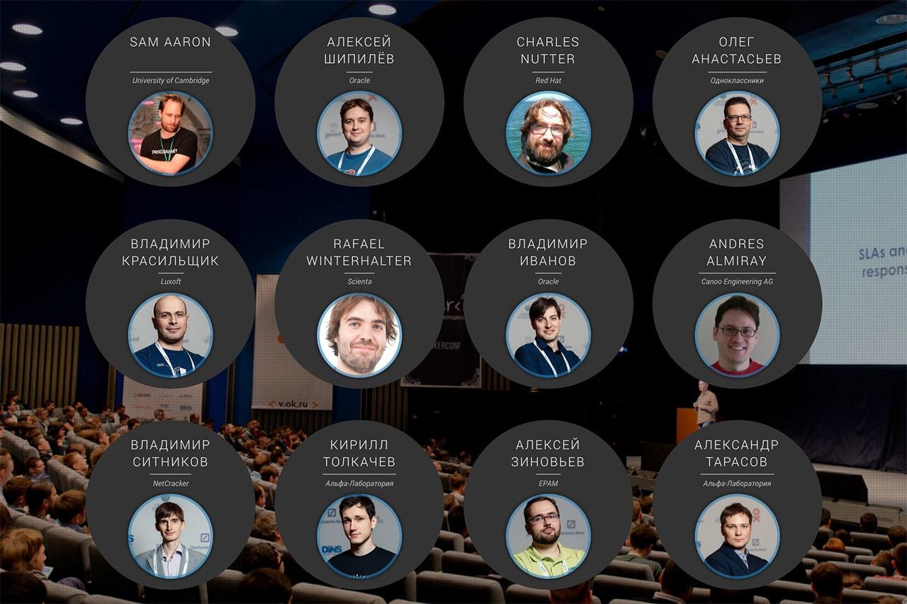 Java-конференция Joker 2016: Питер, 14-15 октября - 2