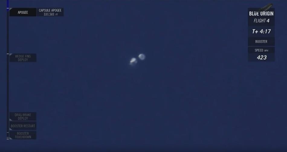 Четвертая посадка New Shepard: научные эксперименты, тест отказа парашюта и первая полная трансляция пуска - 18
