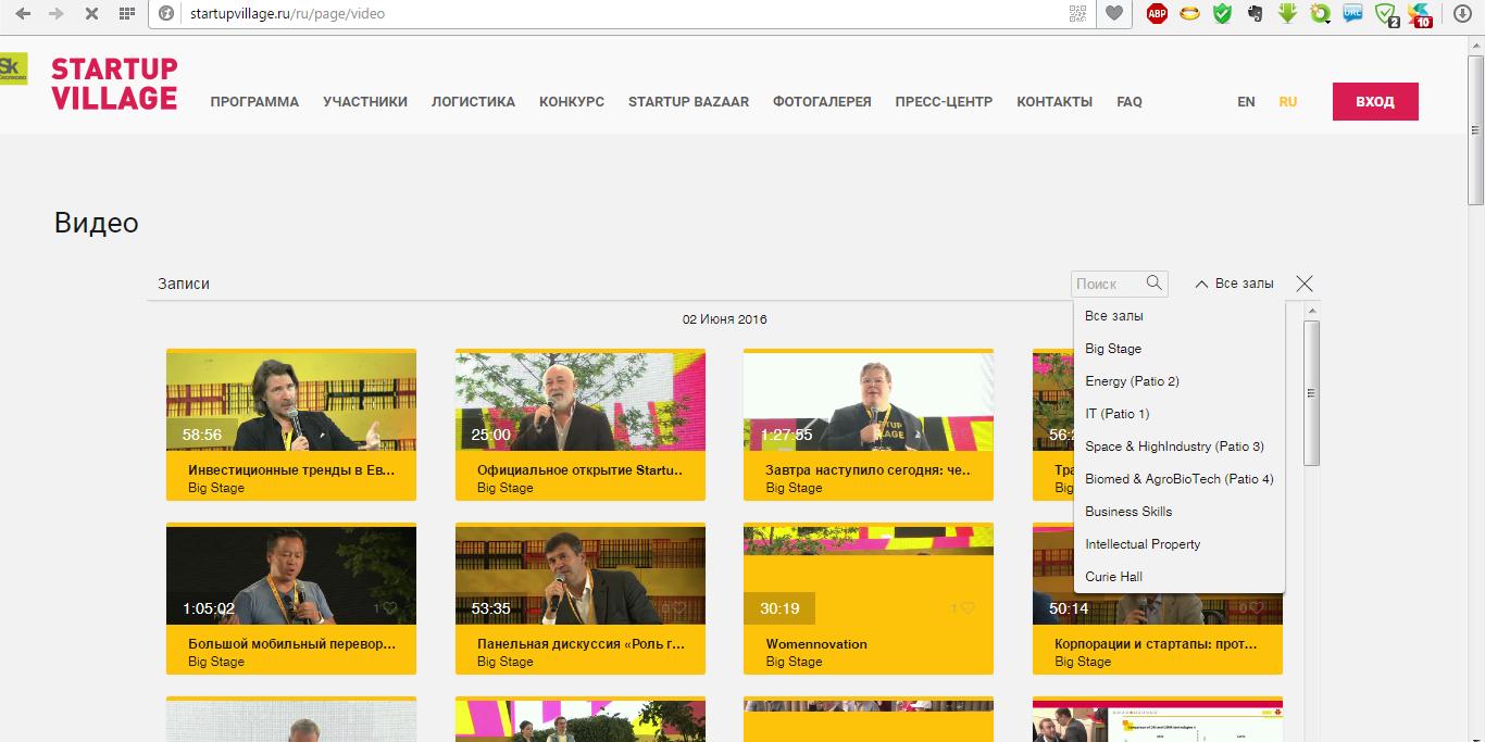 Как я скачивал онлайн трансляцию Comdi (Startup village) - 2