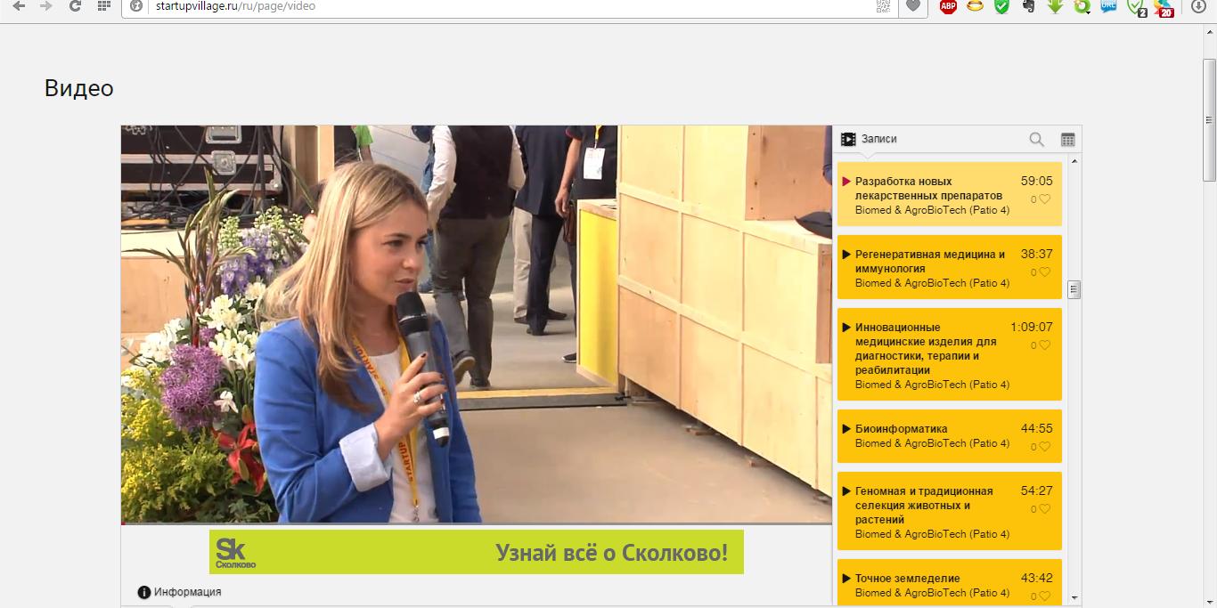 Как я скачивал онлайн трансляцию Comdi (Startup village) - 3