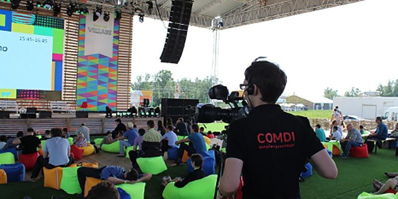 Как я скачивал онлайн трансляцию Comdi (Startup village) - 1
