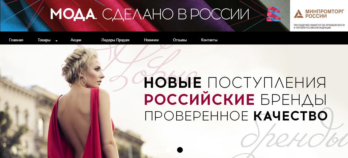 «Успех» российских производителей: на AliExpress продано… 24 товара - 1