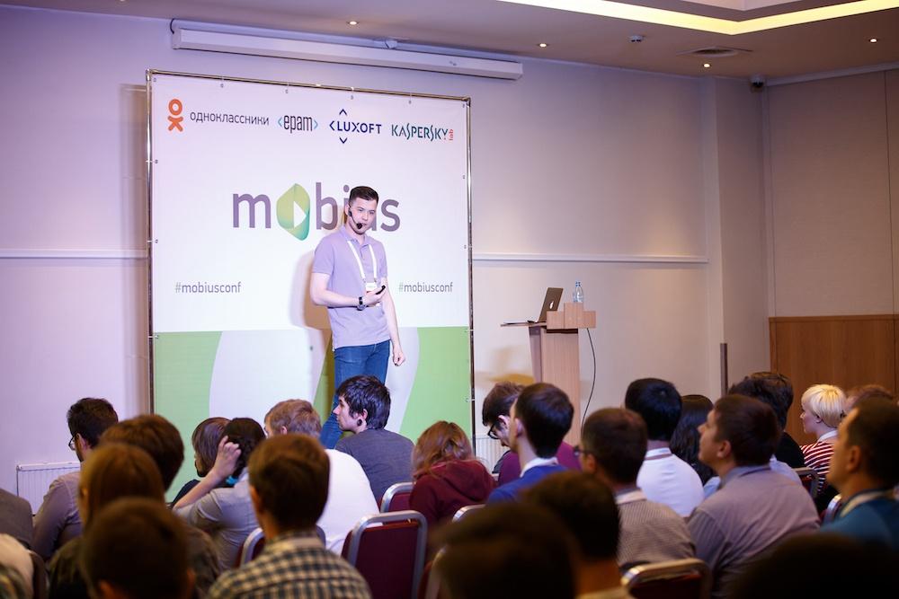 Mobius 2016: мобильная разработка по-новому - 8
