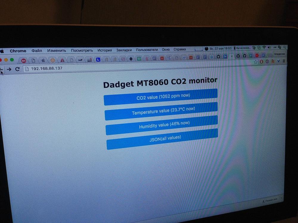 Добавляем WiFi к монитору качества воздуха: измеритель CO2 для умного дома - 11