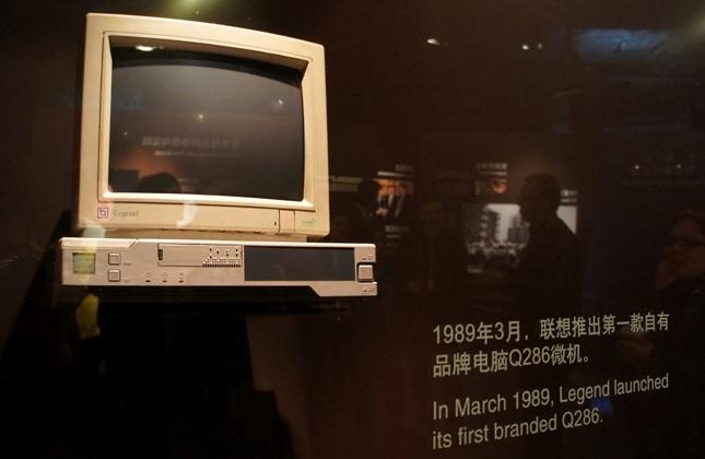 История компании Lenovo: как десять китайских учёных создали лидера на рынке ПК - 1